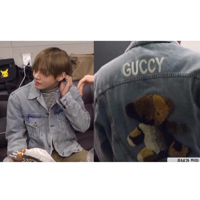 Gucci(グッチ)の【最安出品】稀少BTSテヒョン着GUCCIテディベア刺繍デニムジャケットGジャン メンズのジャケット/アウター(Gジャン/デニムジャケット)の商品写真