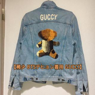 Gucci - 【最安出品】稀少BTSテヒョン着GUCCIテディベア刺繍デニムジャケットGジャン