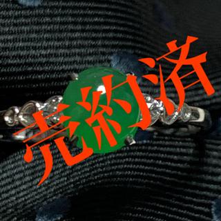 18金WG本翡翠ダイヤモンドリング(リング(指輪))