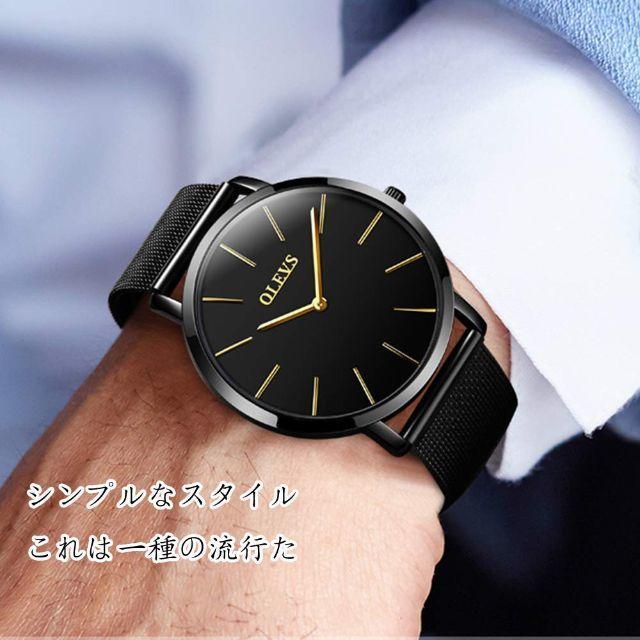 新品未使用 【2019最新型】腕時計 メンズ 極薄型 6.5MM の通販