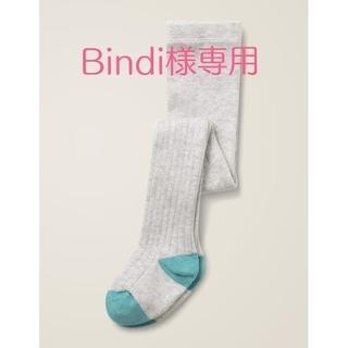 ボーデン(Boden)のBindi様専用ページ(靴下/タイツ)