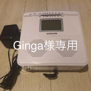 コイズミ(KOIZUMI)のコイズミ ラジオ・CDプレーヤー(ポータブルプレーヤー)