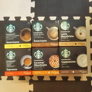 スターバックスコーヒー(Starbucks Coffee)の【ネスカフェ】スターバックス6箱セット(コーヒー)