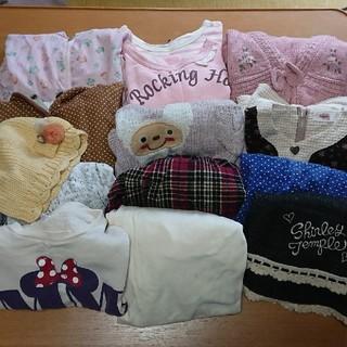 スーリー(Souris)の子供服女の子130福袋②まとめ売り(その他)
