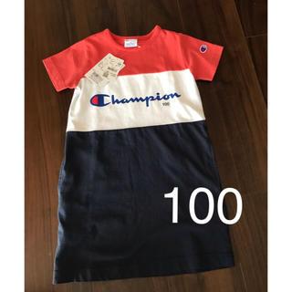 Champion - チャンピオン シャツワンピース 100