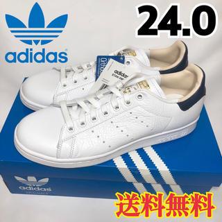 アディダス(adidas)の★新品★アディダス  スタンスミス  スニーカー  ネイビー ゴールド 24.0(スニーカー)