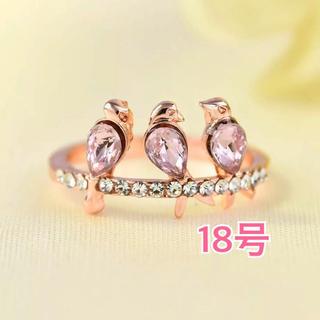 鳥 リング 指輪 18号 大きいサイズ ピンクゴールド クリスマス プレゼント(リング(指輪))
