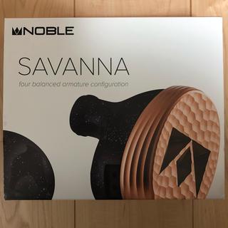 ノーブル(Noble)のNoble Audio Savanna本体ほぼ新品(ヘッドフォン/イヤフォン)