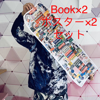 シュプリーム(Supreme)のSupreme Vol2 Book(その他)