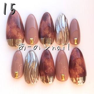 送料&カラー変更1色無料«15»ジェルネイルチップ♡*゜