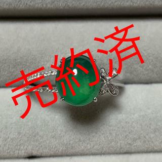 18金本翡翠ジュエリーリング(リング(指輪))