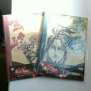バンプレスト(BANPRESTO)のキングダム 軍師ノート 一番くじ(少年漫画)