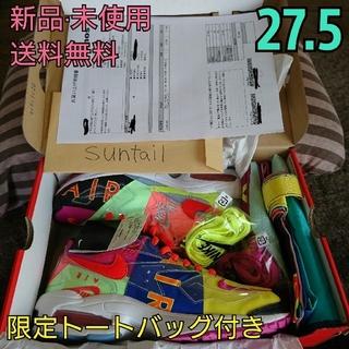 ナイキ(NIKE)の【新品】NIKE AIR MAX 2 LIGHT QS atmos 27.5(スニーカー)