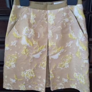 アナイ(ANAYI)のアナイ フラワージャガードスカート(ひざ丈スカート)