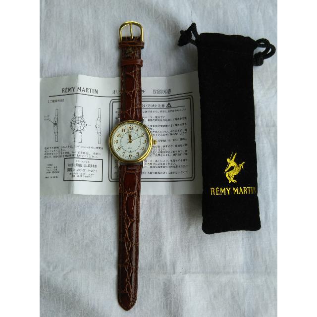 腕時計 レミーマルタン ボトルキープフェア記念品の通販