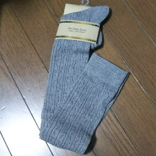 スリーコインズ(3COINS)のニーハイソックス グレー 23~25cm 新品(ソックス)
