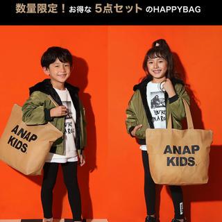 アナップキッズ(ANAP Kids)のanapkids❤️福袋❤️5点セット❤️2020🎀✨(Tシャツ/カットソー)