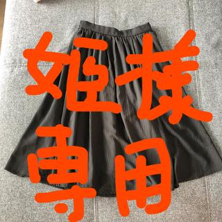 ロペピクニック(Rope' Picnic)のブラックロングスカート(ロングスカート)