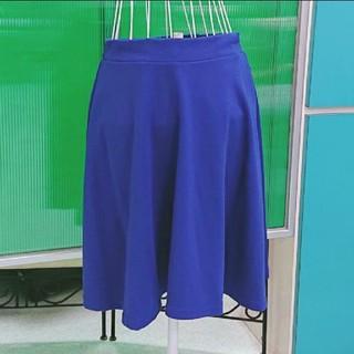 [美品] PETIT GRALN プチグレイン ロイヤルブルーのフレアースカート(ミニスカート)