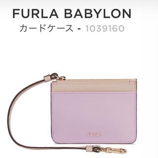 フルラ(Furla)のmdr様専用◇FURLA カードケース(パスケース/IDカードホルダー)