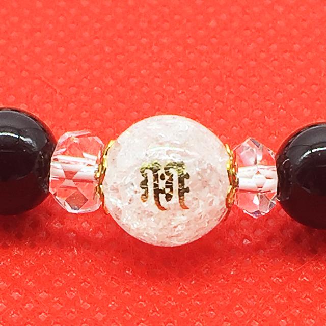 【お守りパワーブレス】聖天様が天然石の梵字に宿り御守護を賜る神秘的ご祈祷済み腕輪 ハンドメイドのアクセサリー(ブレスレット/バングル)の商品写真