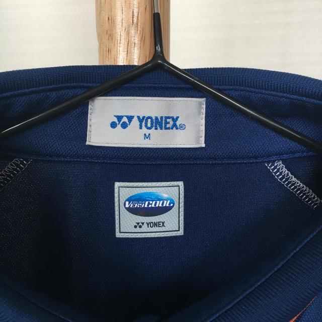 YONEX(ヨネックス)のヨネックス美品スポーツウエア スポーツ/アウトドアのランニング(ウェア)の商品写真