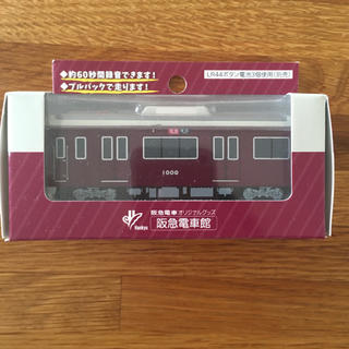 ハンキュウヒャッカテン(阪急百貨店)の【sale】阪急電車 でんごんトレイン(鉄道)