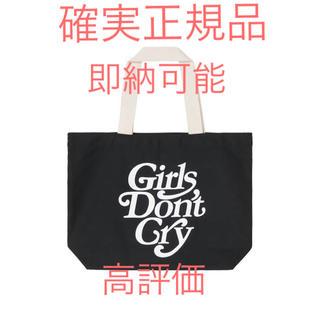 ジーディーシー(GDC)のgirls don't cry logo tote bag トート バッグ(トートバッグ)