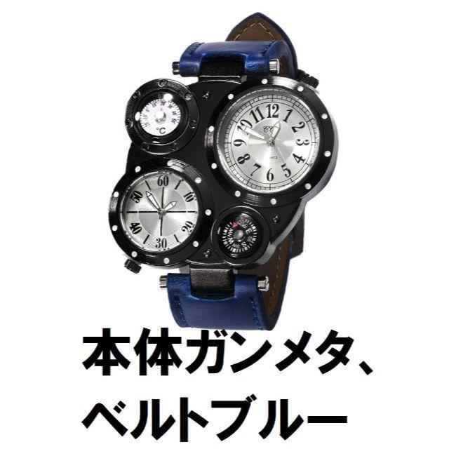 本体ガンメタ、ベルトブルー腕時計メンズ男性スポーツ クォーツムーブメントの通販