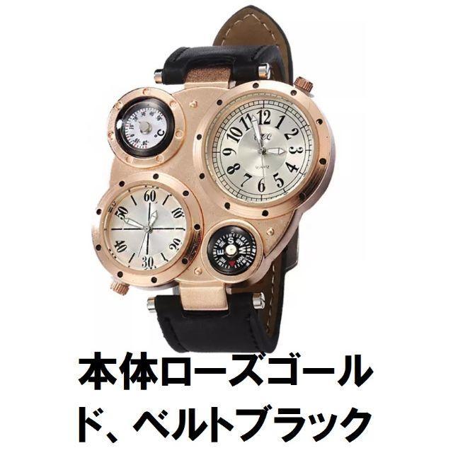 本体ローズゴールド、ベルトブラック腕時計メンズ男性スポーツ クォーツムーブメントの通販