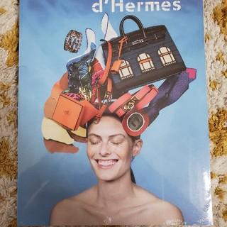 エルメス(Hermes)のエルメス hermes カタログ (ファッション)