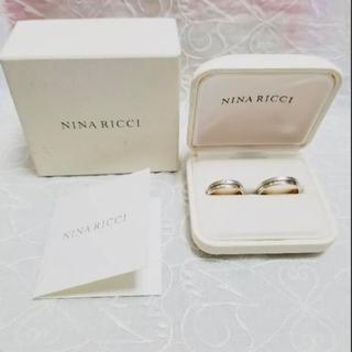 ニナリッチ(NINA RICCI)のニナリッチ ペアリング 指輪 正規品  バラ売り可(リング(指輪))