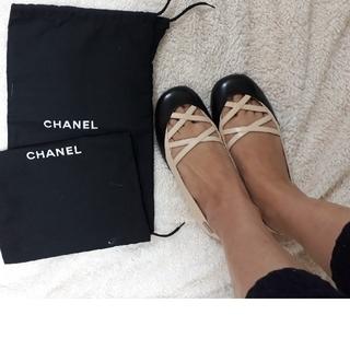 シャネル(CHANEL)のCHANEL 351/2 バレエシューズ フラットシューズ ベージュ×黒(バレエシューズ)
