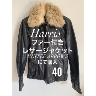 ユナイテッドアローズ(UNITED ARROWS)のUNITED ARROWS購入/Harrisコヨーテファーレザージャケット/40(レザージャケット)