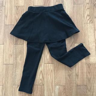 デビロック(DEVILOCK)のスカート付きパンツ レギンス90(パンツ/スパッツ)