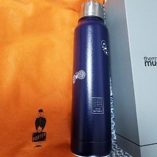 ミナペルホネン(mina perhonen)のミナペルホネン choucho thermo mug ボトル navy(容器)