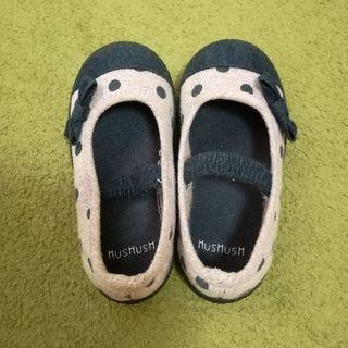 HusHusH/15サイズ靴/シューズ/ローファー/フォーマル(ローファー)