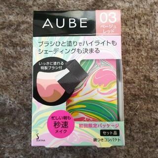AUBE - 03 ベージュレッド オーブ ブラシひと塗り チーク