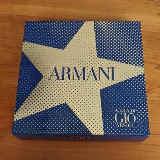 Armani - ARMANI 香水 ACQUA DI GIO ABSOLU ギフトセット