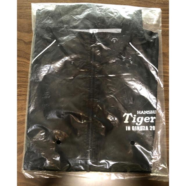 阪神タイガース(ハンシンタイガース)のナイロンジャケット メンズのジャケット/アウター(ナイロンジャケット)の商品写真
