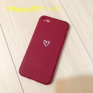 I phone7,8用ケース 美品☆(iPhoneケース)