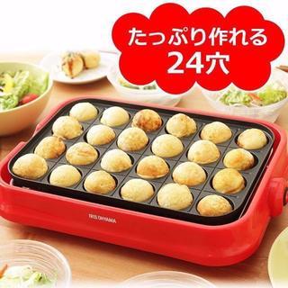 アイリスオーヤマ たこ焼き器 24穴 着脱式 レッド PTY-24-R ¥2, (変圧器/アダプター)