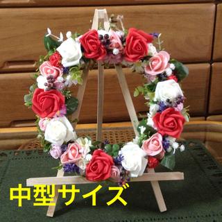 バラのリース  中型サイズです🌹🌹感謝sale価格です✨✨(リース)