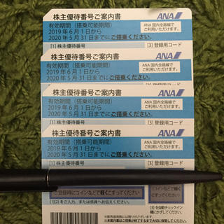 エーエヌエー(ゼンニッポンクウユ)(ANA(全日本空輸))のANA株主優待 4枚(航空券)