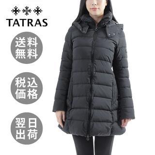タトラス(TATRAS)のタトラス POLITEAMA ポリテアマ ダウンコート Size4 BLACK(ダウンコート)