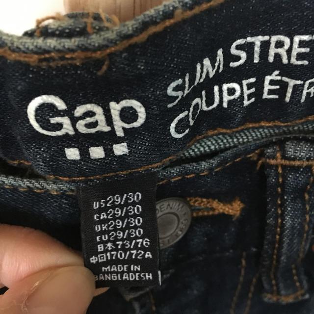 gapメンズジーンズ メンズのパンツ(デニム/ジーンズ)の商品写真