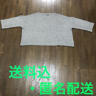 ザラキッズ(ZARA KIDS)のシルバーニット(ニット/セーター)