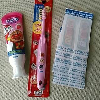 アンパンマン(アンパンマン)のアンパンマン 歯磨きセット&リバテープ(歯ブラシ/歯みがき用品)