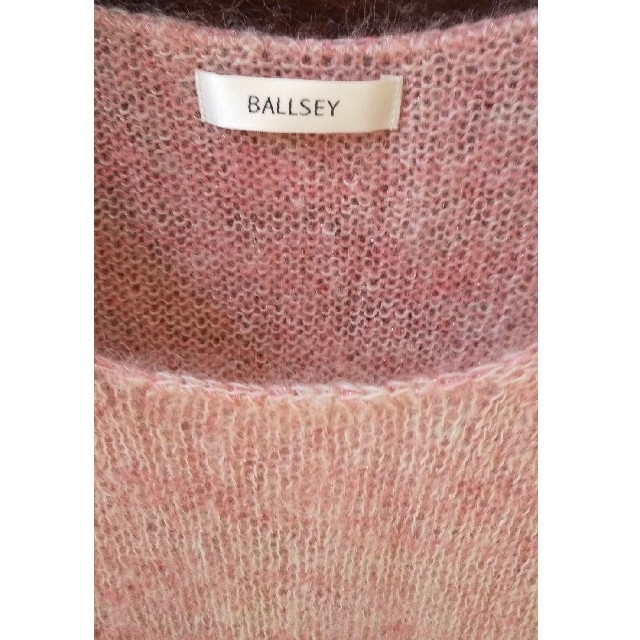 TOMORROWLAND(トゥモローランド)のボールジー ニット レディースのトップス(ニット/セーター)の商品写真