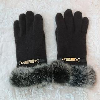 アンドバイピーアンドディー(&byP&D)の&byP&D ピンキー&ダイアン ニットとラビットファーの手袋 リアルファー(手袋)